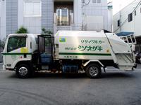 リサイクル専用車