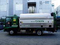 4トンロータリー車